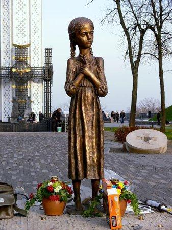 Kiev. Memorial Holodomor