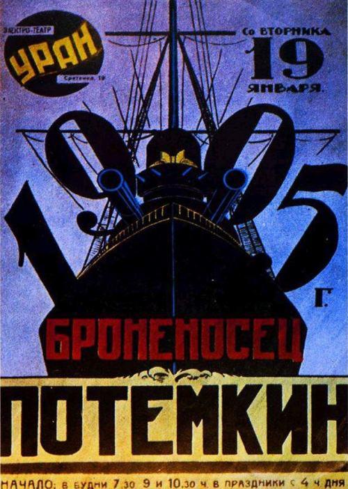 1 Acorazado Potemkin