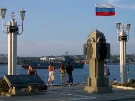 Sevastopol. Bandera de la Federación Rusa