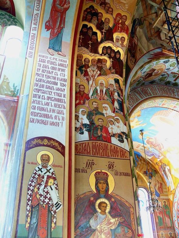 Sevastopol.  Catedral de S. Vladimir. Zar Nicolás