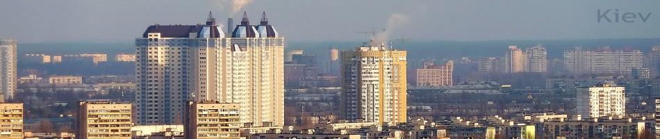 Kiev Este
