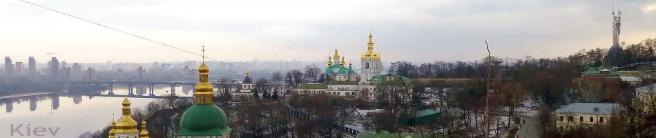 Lavra Pecherska