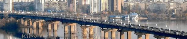 Puente Patona