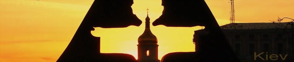 KIEV - Santa Sofia y Memorial Holodomor