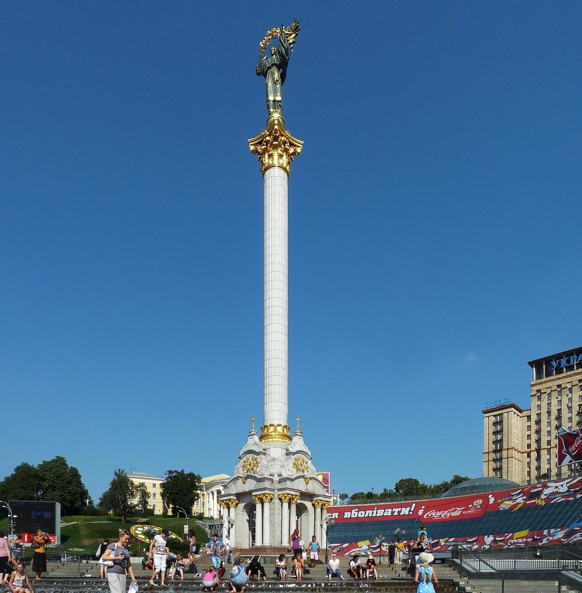 KIEV. Plaza Maidan. Epicentro de la Revolución Naranja.