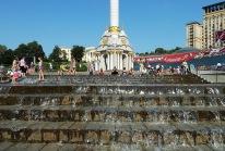9 Maidan 02