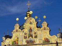 Catedral de la Dormicion