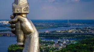 Kiev Ciudad Jardin-Rodina Mat 1