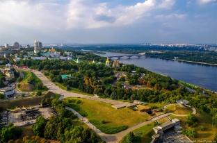 Kiev Ciudad Jardin-Rodina Mat 3