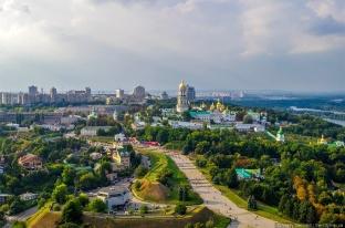 Kiev Ciudad Jardin-Rodina Mat 4