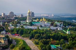 Kiev Ciudad Jardin-Rodina Mat 5