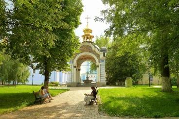 Parque Khreshatik