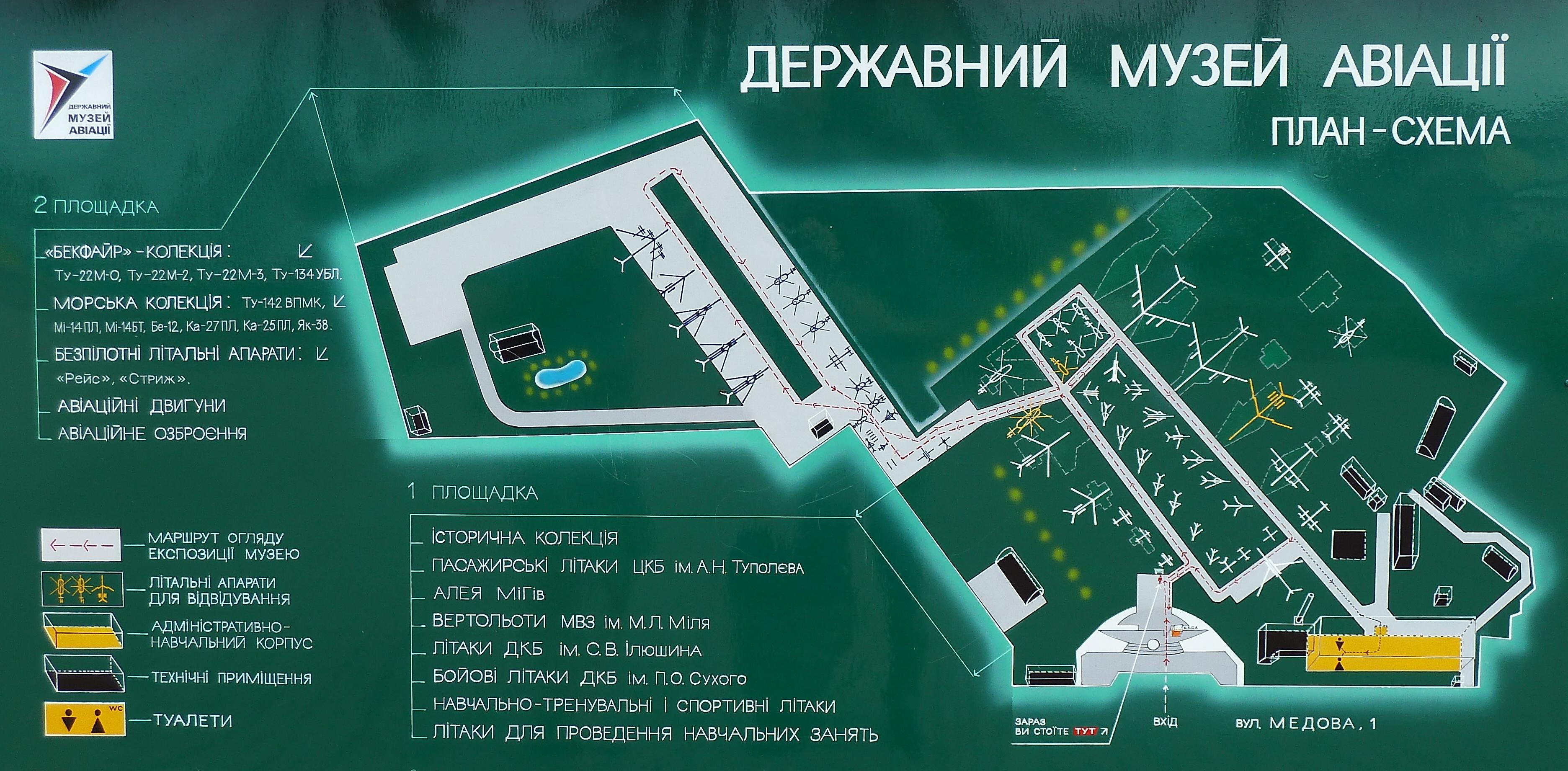 Plano del museo