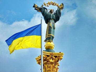 KIEV - Maidan Nezalezhnosti