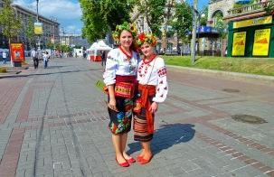 Euro-2012 KIEV 10