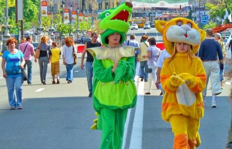 Euro-2012 KIEV 11