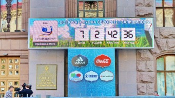 Euro-2012 KIEV 13