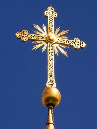 KIEV - Santa Sofía. Cruz ortodoxa