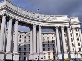MAE Ucrania