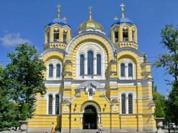 039 - San Volodymyr