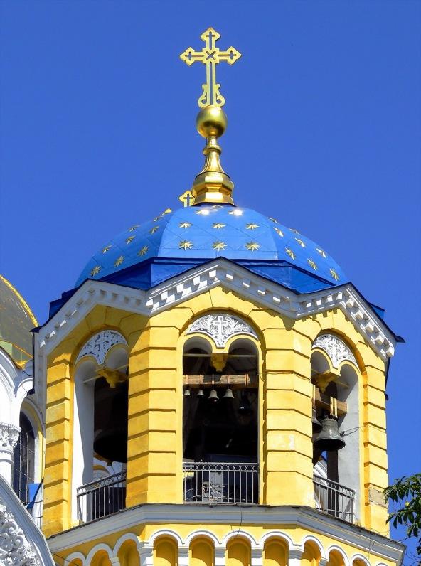 040 - San Volodymyr