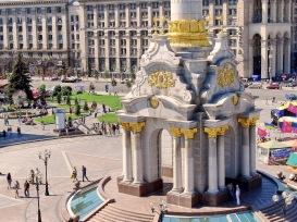 068 - Maidan Nezalezhnosty
