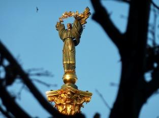 074 - Maidan Nezalezhnosty
