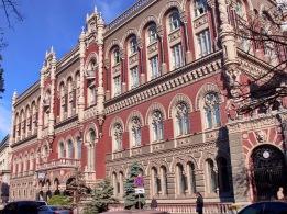 080 - Banco de Ucrania