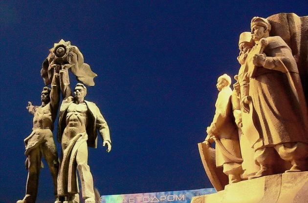 095 - La Hermandad de los Pueblos y la Rada de Pereyslav