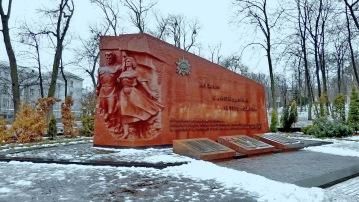136 - Parque Instituto Politecnico (Metro Politeknichny Institut)