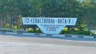Carretera general H19