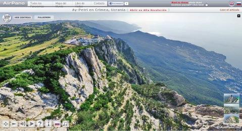 Ai-Petri. Panorama 360º (c) AirPano.ru