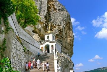 Monasterio-Cueva Uspenskyi