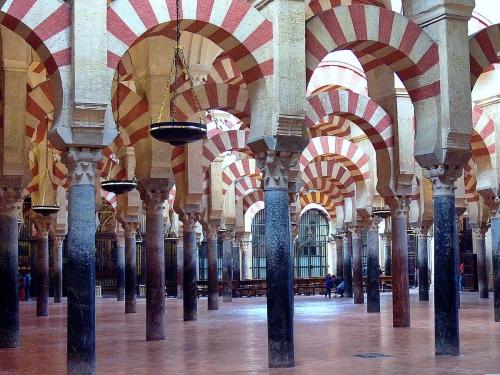 208 CORDOBA Mezquita
