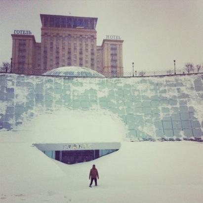 Edificio de tiendas Globus en Maidan