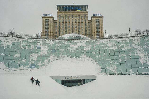 Nevada Kiev - El dia de mañana 2
