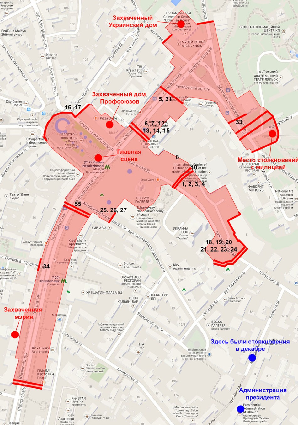 0 Plano Maidan 1