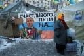 125 Euromaidan