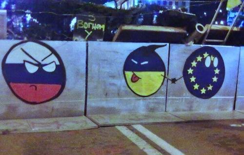 25 Euromaidan