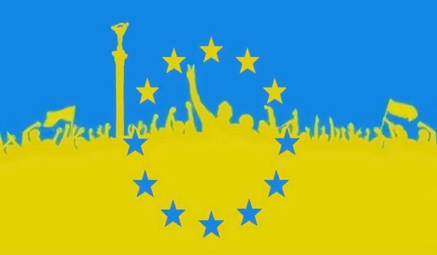 41b Euromaidan