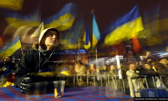 66 Euromaidan