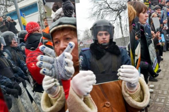 Euromaidan Espejo