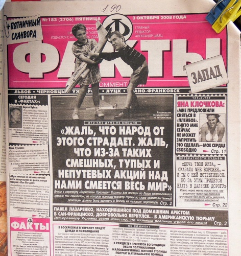 1-13 Ivano Frankivsk