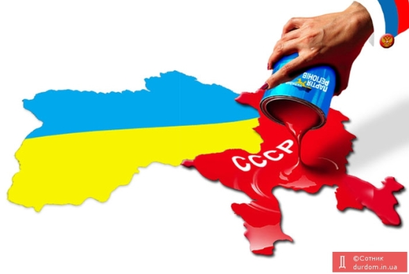 Ucrania Dividida