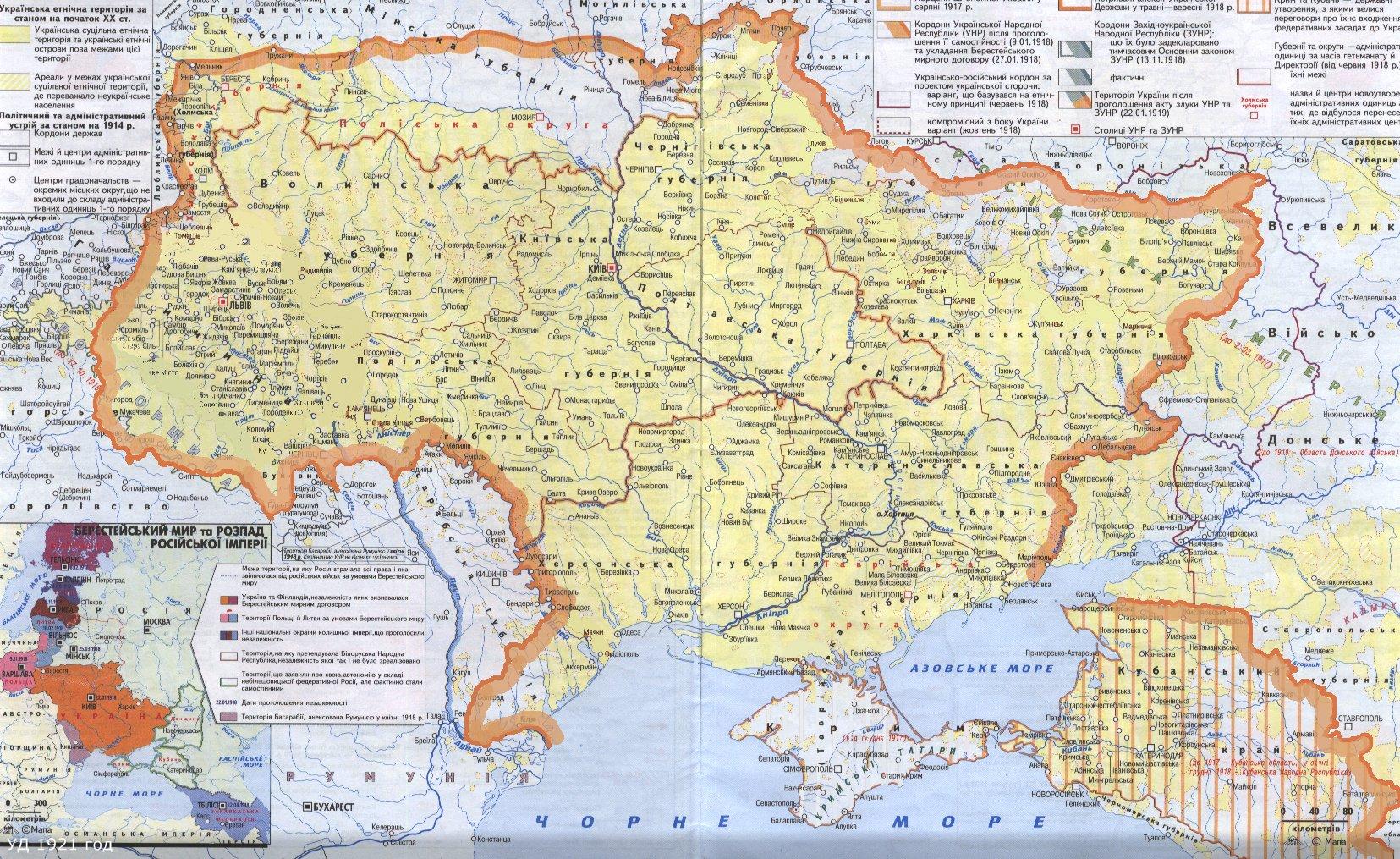 Ucrania escoge polgrafos - converuses