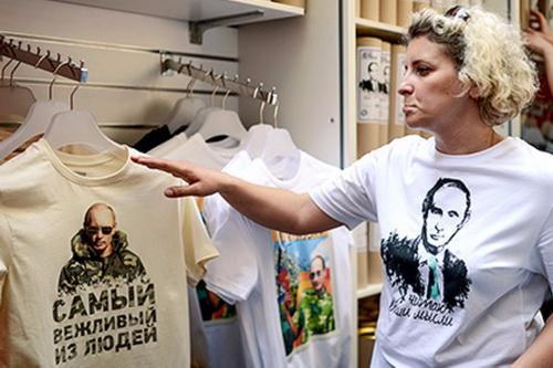 Putin mito 3