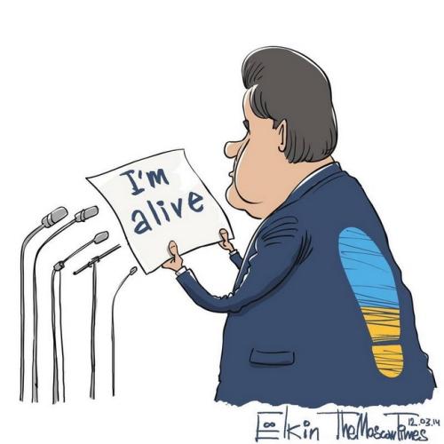 Cartoon Euromaidan 16
