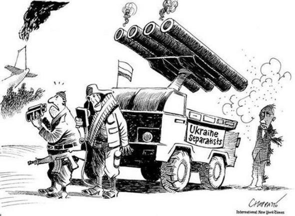 Cartoon Euromaidan 56