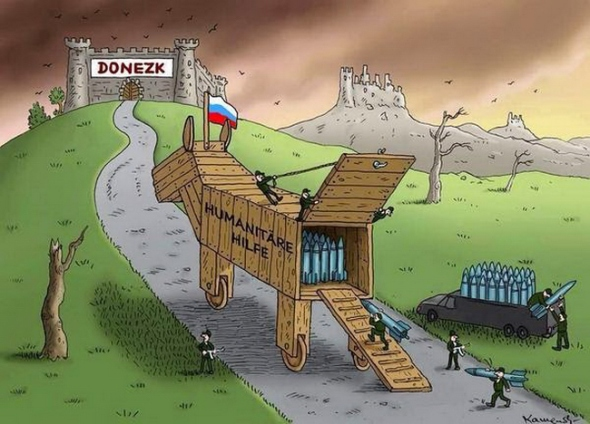 Cartoon Euromaidan 59