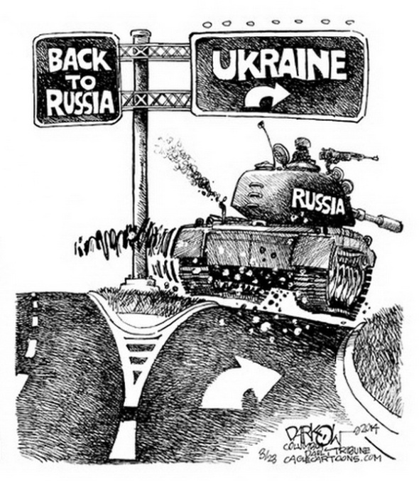 Cartoon Euromaidan 69